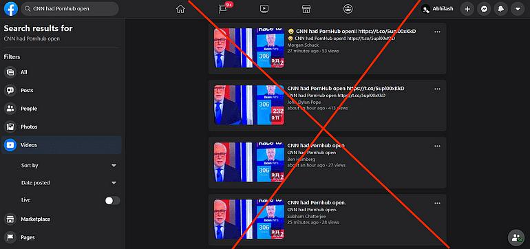 CNN के चुनाव ब्रॉडकास्ट पर पॉर्नहब का लोगो? ध्यान से देखिए!