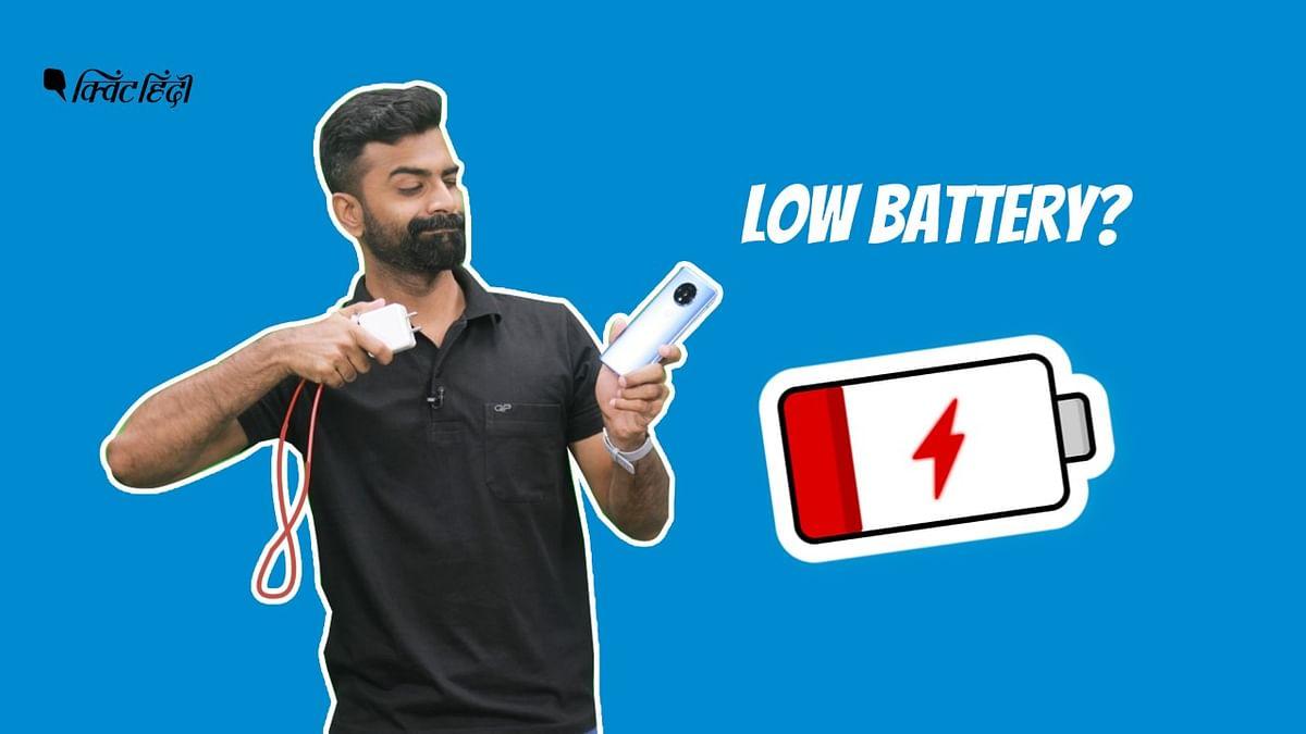 जब तक बैटरी की टेक्नोलॉजी बेहतर नहीं होती, तब तक इसका समाधान  खुद ही करना पड़ेगा
