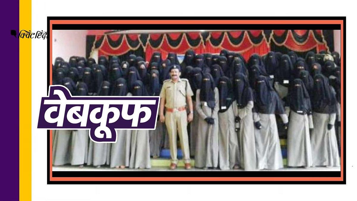 तस्वीर में बुर्का पहनी केरल की महिला पुलिस फोर्स हैं?फर्जी है दावा