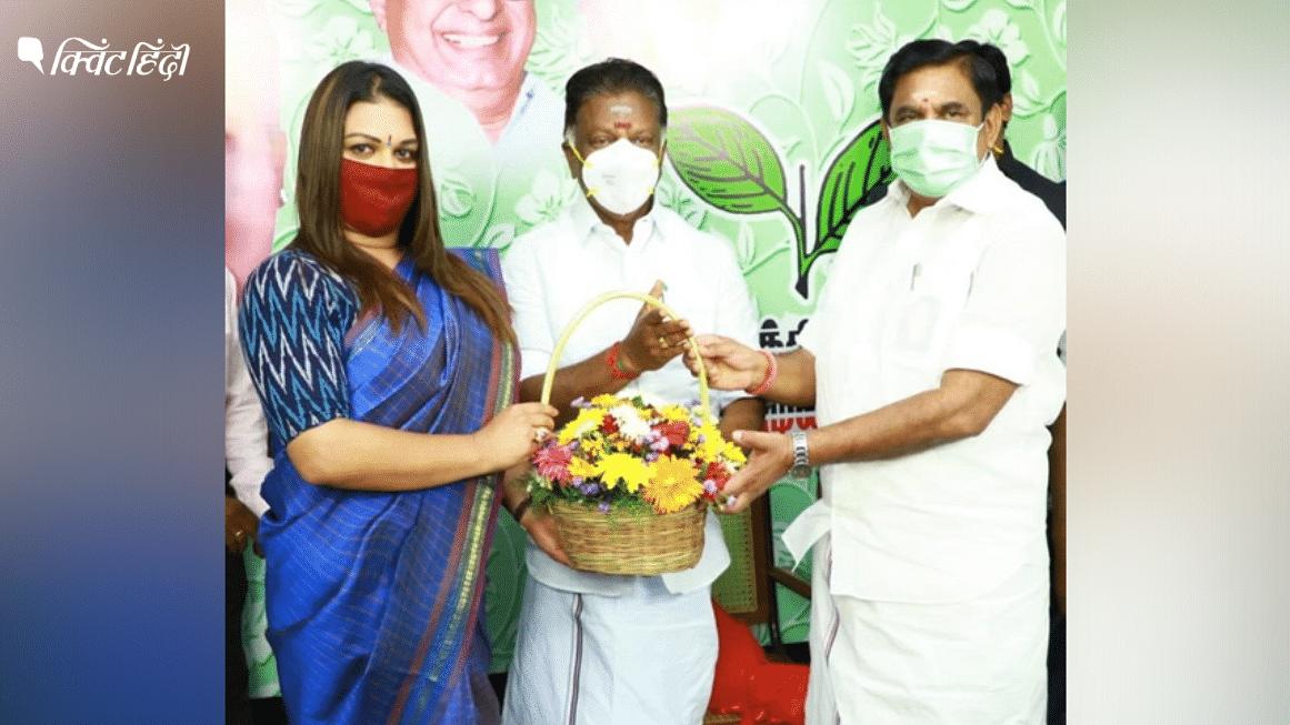 चुनाव से पहले तमिलनाडु में हलचल, लौटकर अप्सरा AIADMK में आयीं