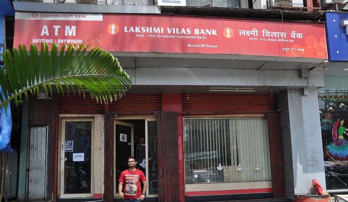 लक्ष्मी विलास बैंक संकट: खाताधारकों पर क्या असर होगा, बड़ी बातें