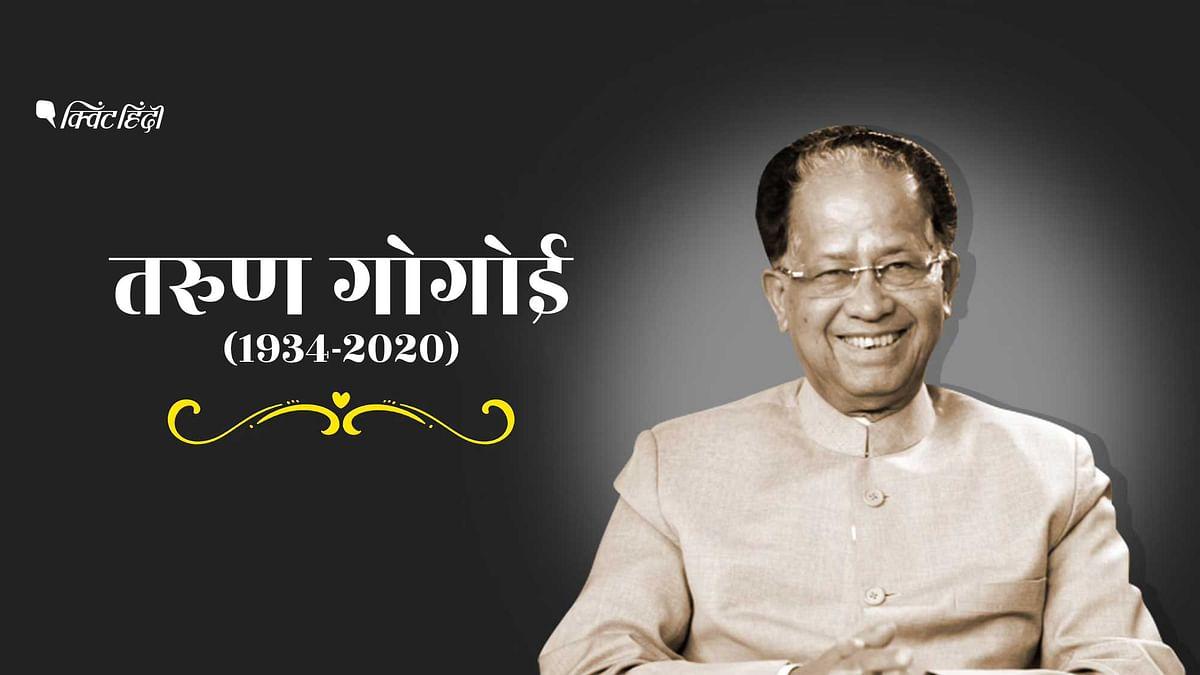 असम के 3 बार मुख्यमंत्री रहे तरुण गोगोई का 86 साल की उम्र में निधन
