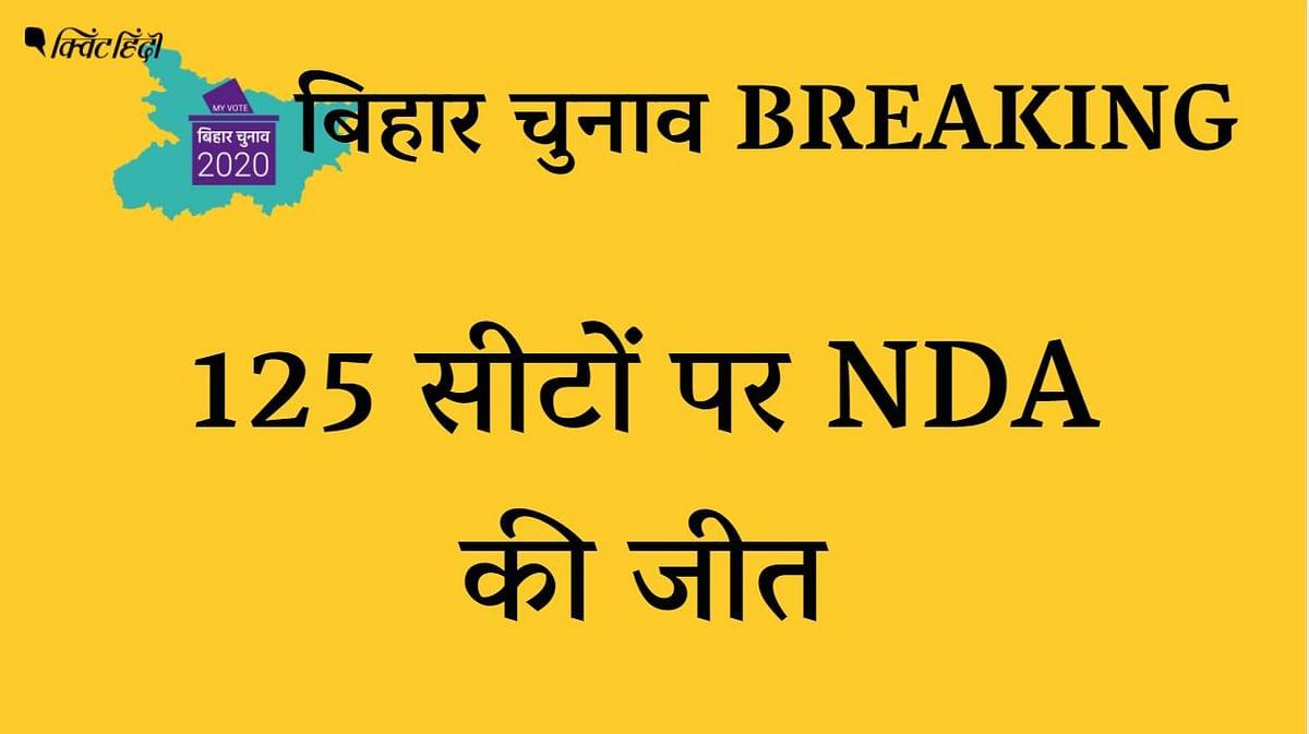Bihar Result: मांझी का चिराग पर तंज- जिस डाल पर बैठे वही काट दी
