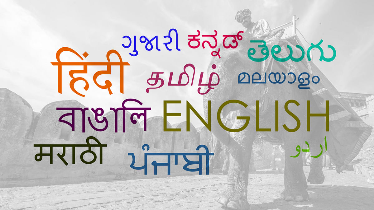 The vernacular languages of India
