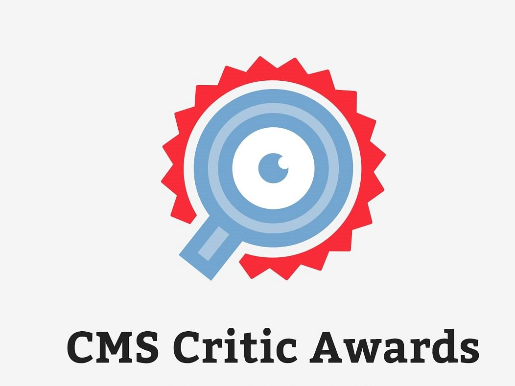 The CMS Critic Awards 2018