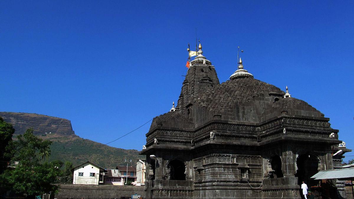 त्रयंबकेश्वर ज्योतिर्लिंग - Tryambkeshwar Jyotirling