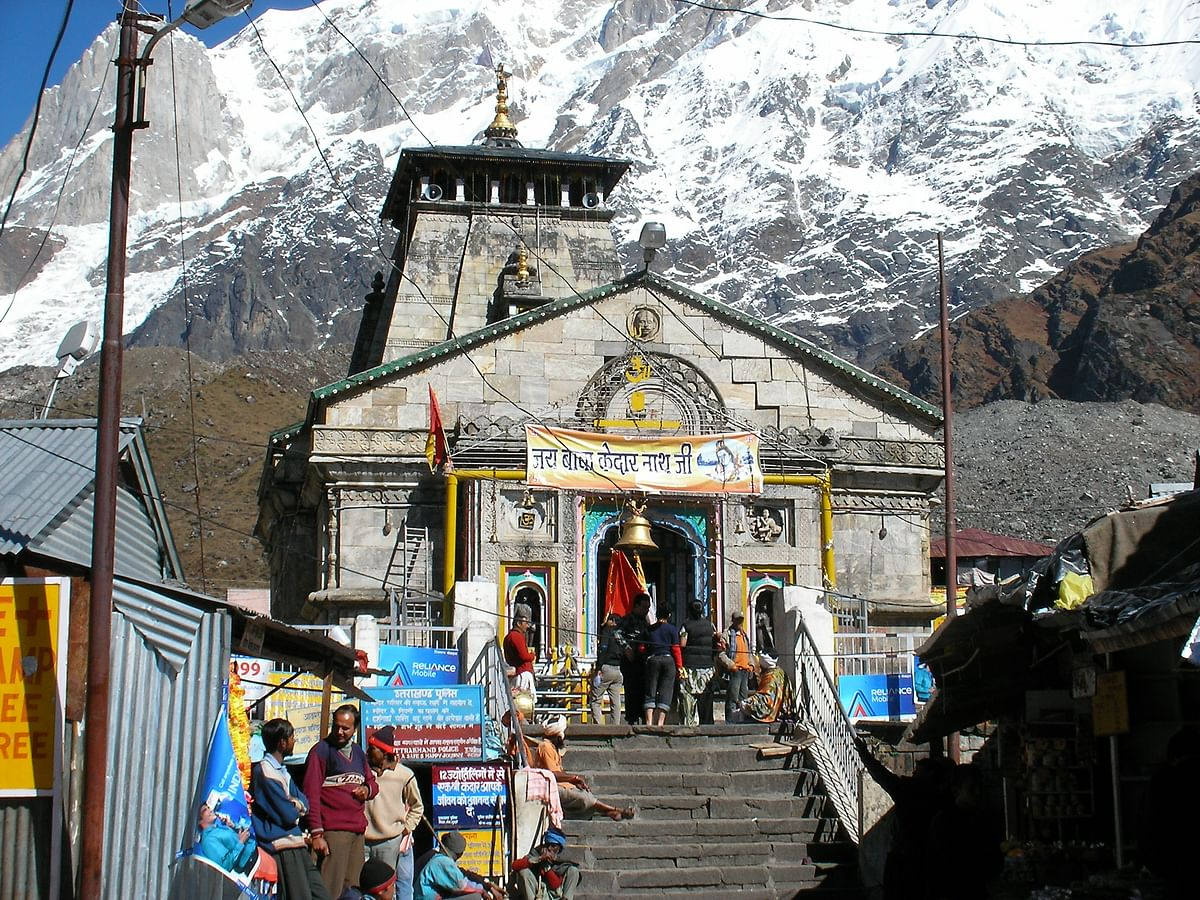 केदारनाथ मंदिर - Kedarnath Jyotrilinga