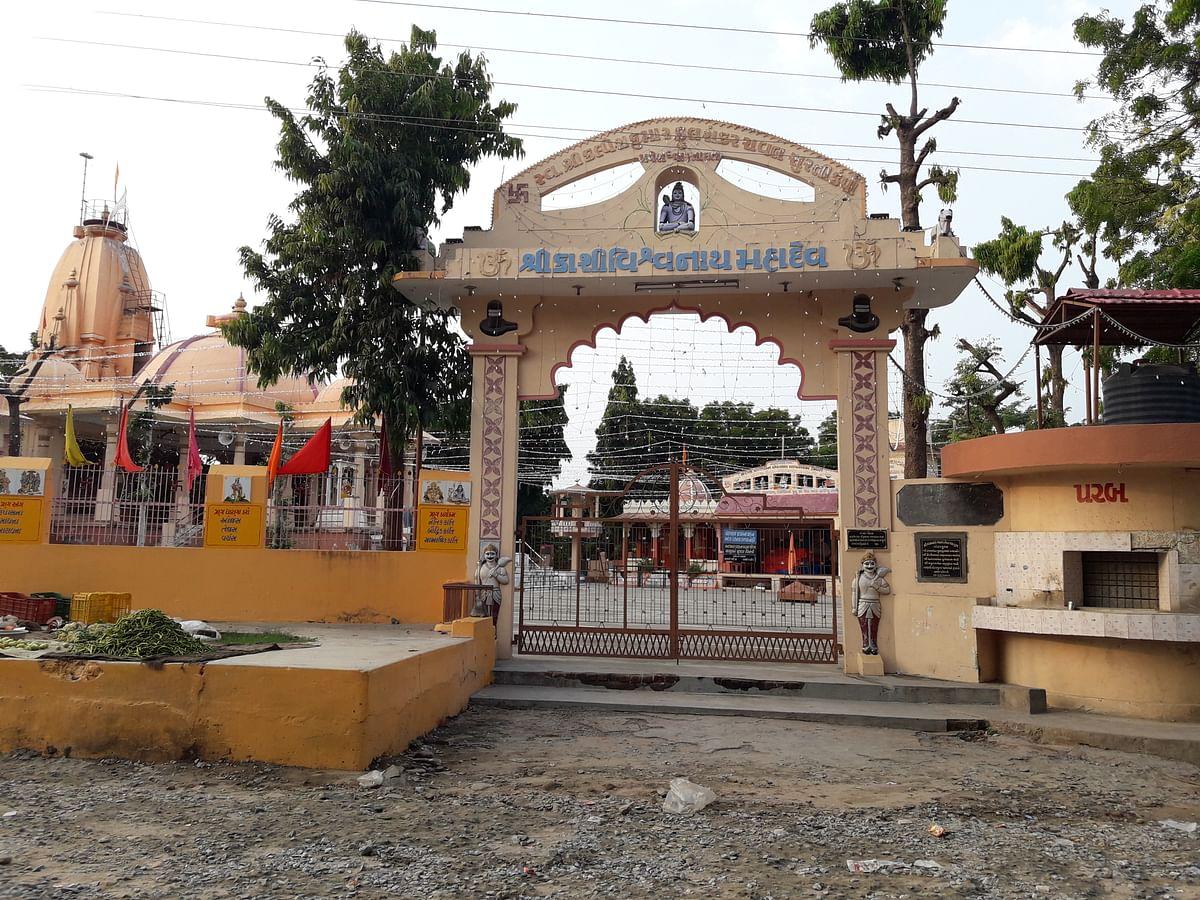 काशी विश्वनाथ ज्योतिर्लिंग - Kashi Vishwanath Temple