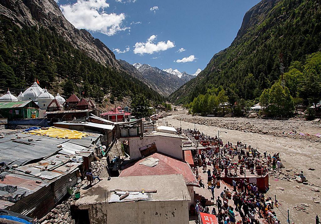 छोटा चार धाम - Chota Char Dham