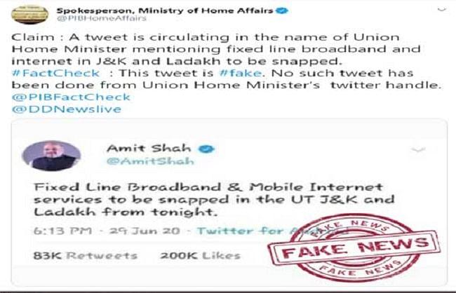 जम्मू कश्मीर व लद्दाख से फिक्सड लाइन ब्रॉडबैंड व इंटरनेट बंद करने की खबर गलत: गृह मंत्रालय