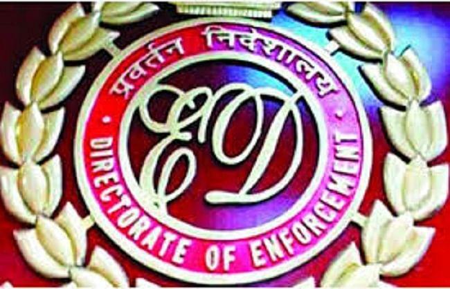 मेट्रो डेयरी घोटाला : बंगाल के वित्त सचिव सहित चार आईएएस अधिकारियों को ईडी का नोटिस