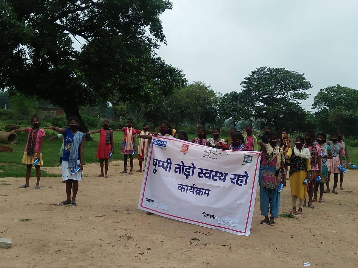 गांवों में हुआ माहवारी स्वच्छता जागरुकता अभियान का आयोजन