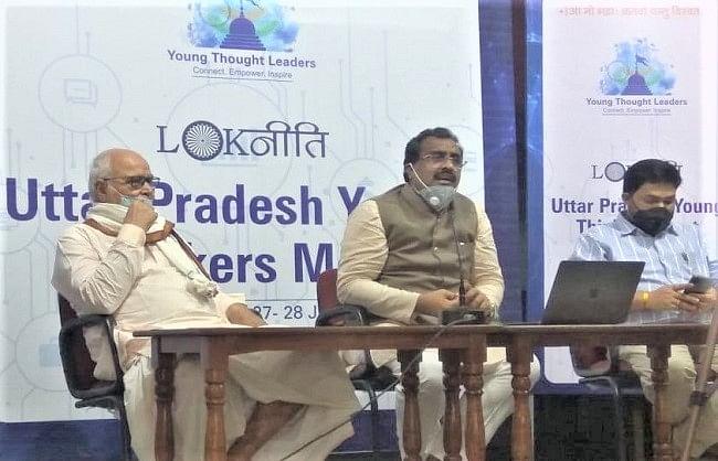 देश की सेनाएं सक्षम, सेना का मनोबल कमजोर कर रहा विपक्ष : राम माधव
