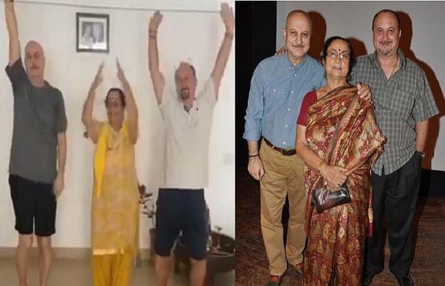 माँ के साथ डांस करते हुए अनुपम और राजू खेर का वीडियो वायरल