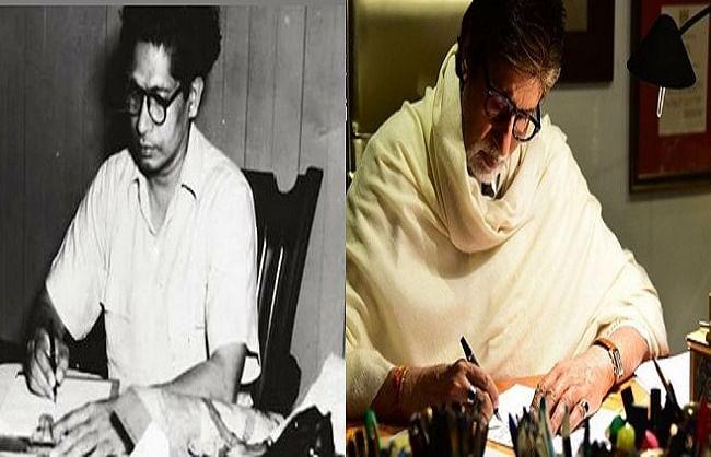 अमिताभ बच्चन ने फादर्स डे पर पिता की तस्वीर शेयर कर लिखा भावुक नोट
