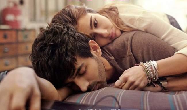 Love Aaj Kal 2 Trailer: कार्तिक-सारा की इंटेंस रोमांस और दिल को छू लेने वाली केमिस्ट्री