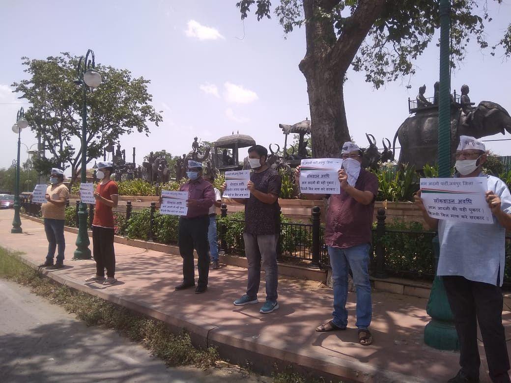 आम आदमी पार्टी ने बिजली बिल माफी को लेकर किया विरोध प्रदर्शन