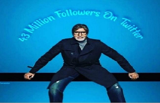 अमिताभ बच्चन के ट्विटर पर हुए 43 मिलियन फॉलोअर्स, इंस्टा पर शेयर की तस्वीर