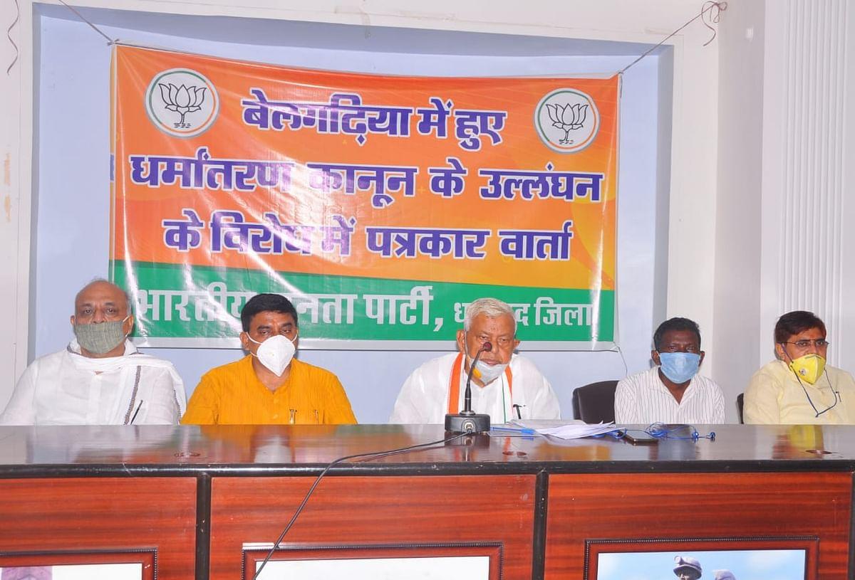 सिंदरी विधायक इंद्रजीत महतो पर किए गए प्राथमिकी के विरोध में सांसद पीएन सिंह ने की पत्रकार वार्ता।