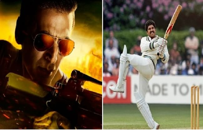 सिनेमाघरों में दीवाली पर अक्षय कुमार की 'सूर्यवंशी' और क्रिसमस पर रणवीर सिंह की '83' रिलीज होगी