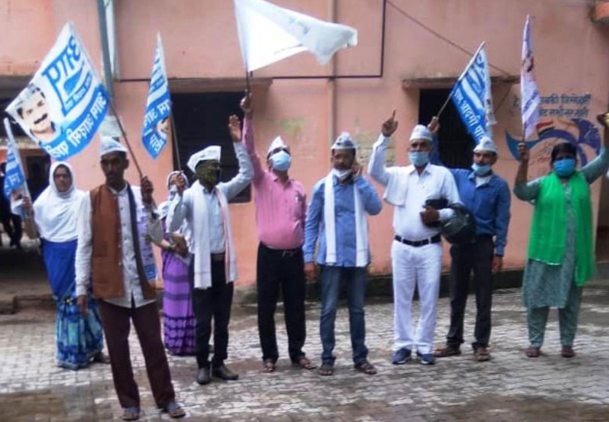 कानपुर बालिका गृह में अमानवीय कृत्य पर आप का प्रदर्शन
