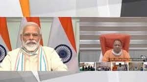 प्रधानमंत्री मोदी ने की आत्मनिर्भर उप्र रोजगार अभियान की शुरुआत