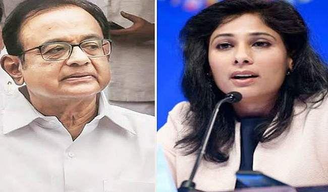 चिदंबरम ने मोदी सरकार पर किया कटाक्ष, बोले- अब गीता गोपीनाथ पर हमले करने वाले हैं सरकार के मंत्री