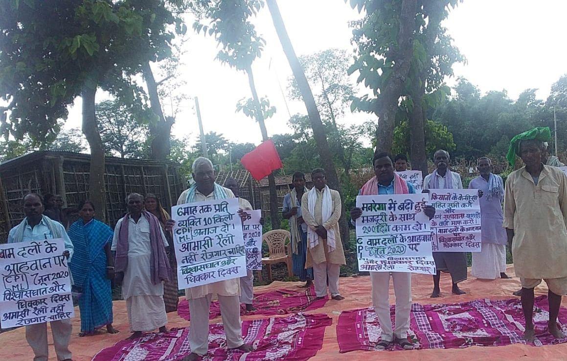 भाकपा-माले ने मनाया विश्वासघात और धिक्कार दिवस, दर्जनों स्थान पर किया प्रतिवाद