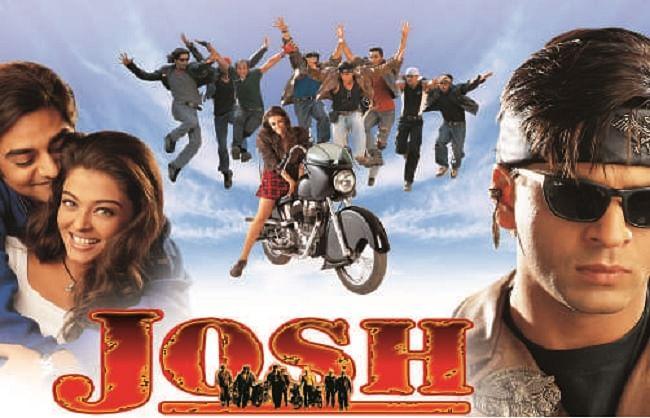 फिल्म 'जोश' के रिलीज को 20 साल पूरे, इस फिल्म में ऐश्वर्या राय के भाई बने थे शाहरुख खान