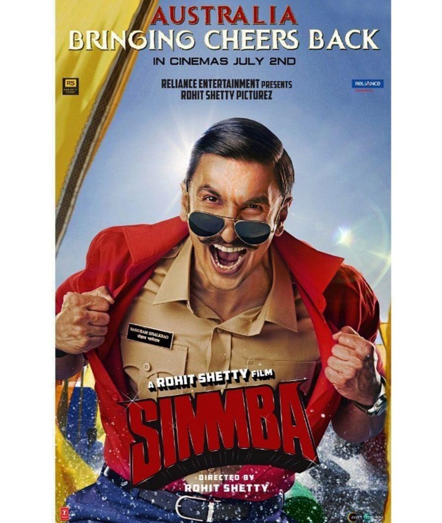 रोहित शेट्टी की सिम्बा फिल्म 2 जुलाई को ऑस्ट्रेलिया में होगी रिलीज, रणवीर सिंह ने शेयर किया पोस्टर