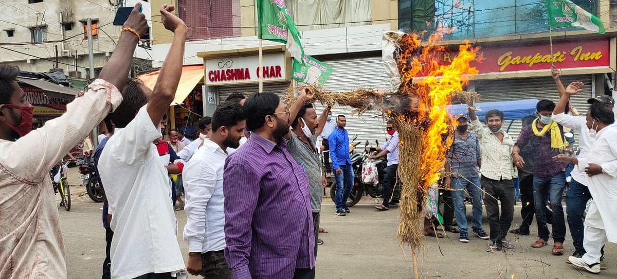 डीजल और पेट्रोल की बढ़ती दर के विरोध में राजद के नेताओं ने प्रधानमंत्री का पुतला फूंका