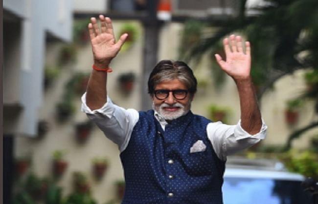 अमिताभ बच्चन को याद आई संडे मीट, शेयर की पिता की पंक्तियां-मशहूर होने का शौक नहीं मुझे