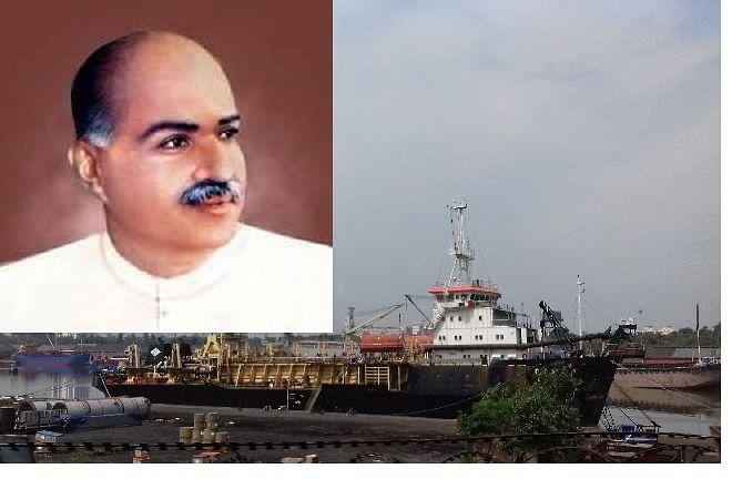 केंद्रीय मंत्रिमंडल ने कोलकाता बंदरगाह ट्रस्ट का नाम श्यामा प्रसाद मुखर्जी ट्रस्ट करने की दी मंजूरी