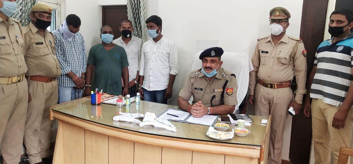 कलेक्शन एजेंट 'सनी देओल' को लूटने वाले चार बदमाश गिरफ्तार