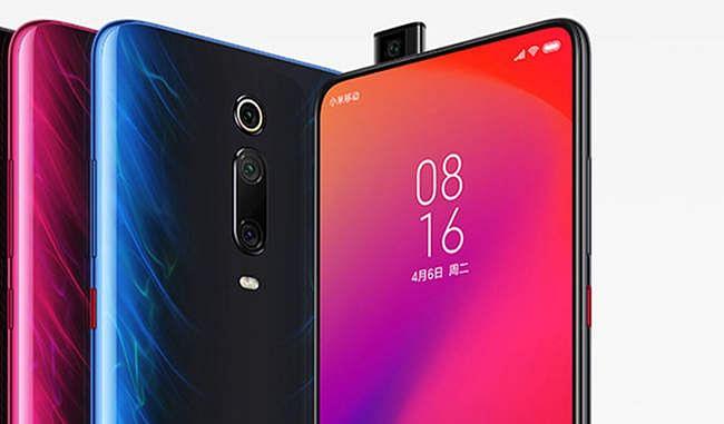 Mi Super Sale: शाओमी के स्मार्टफोन पर मिल रहा है बंपर डिस्काउंट, जानिए कीमतें