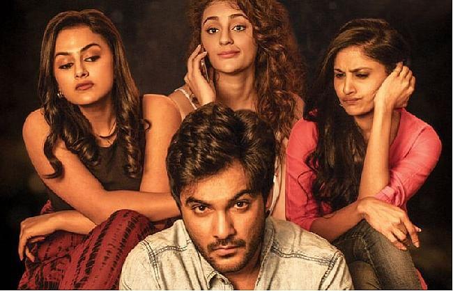 तेलुगु फिल्म कृष्णा और हिज लीला पर विवाद, यूजर्स ने चलाया बॉयकाट नेटफ्लिक्स