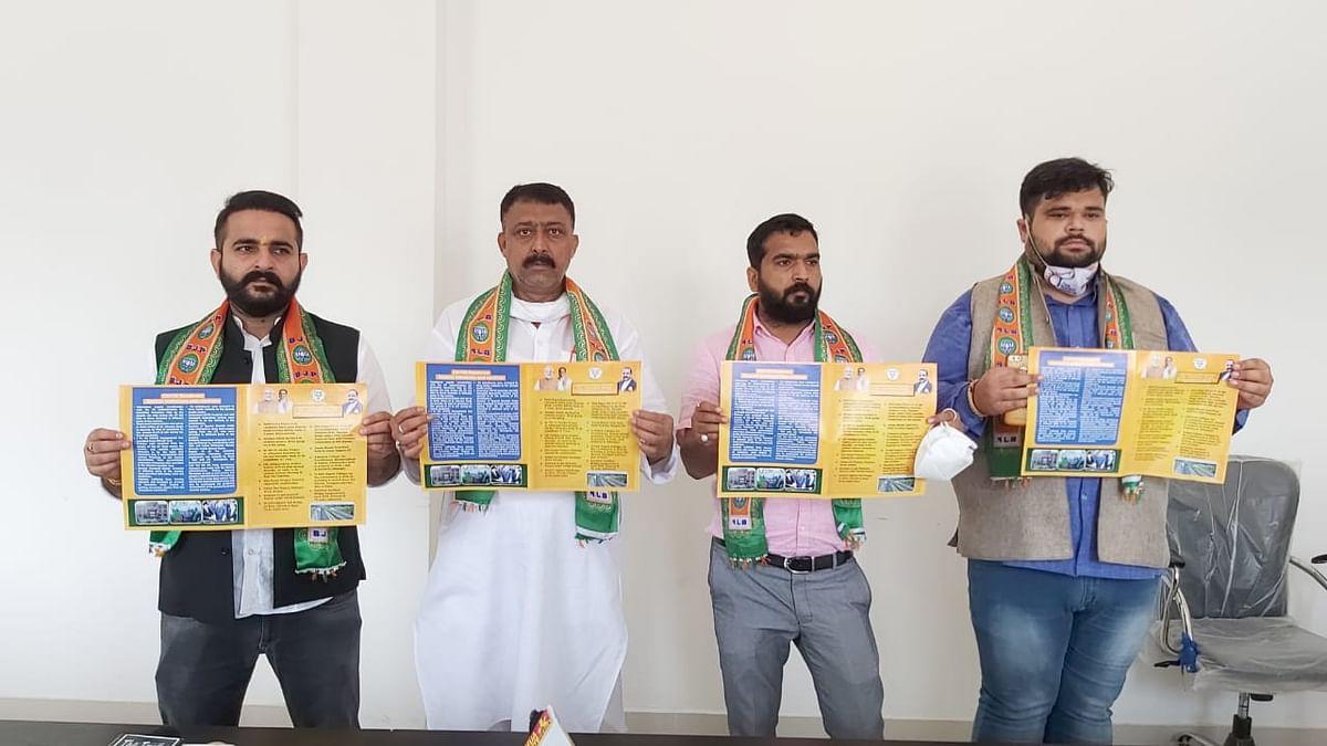 भाजपा कार्यकर्ताओं ने पत्रकारवार्ता कर बीते 6 सालों में हुए विकास कार्यों की पत्रिका लांच की