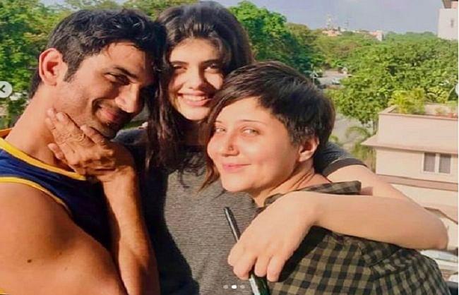 'दिल बेचारा' की अभिनेत्री संजना सांघी ने सोशल मीडिया पर लिखा भावुक पोस्ट