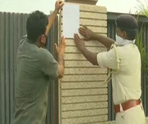 बिहार पुलिस ने नवजोत सिद्धू के घर के बाहर लगाया नोटिस