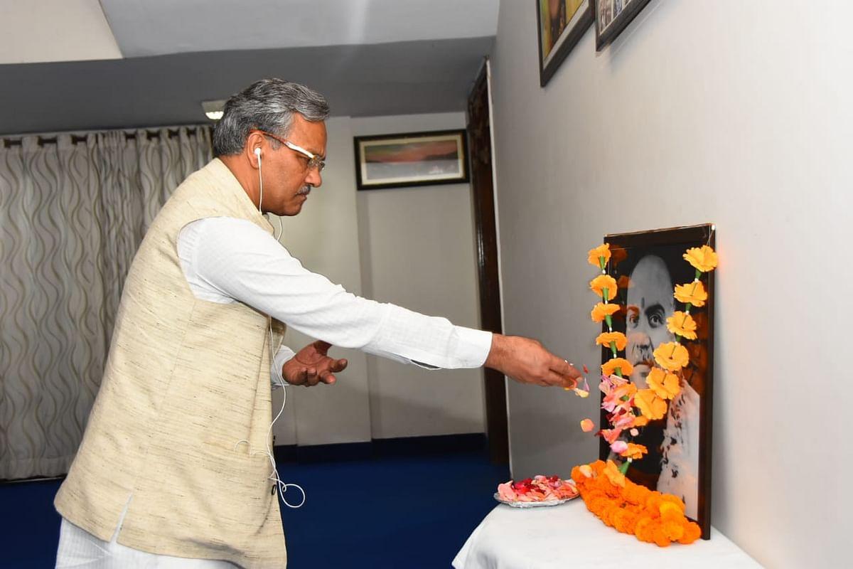 डॉ. श्याम प्रसाद मुखर्जी के बलिदान दिवस पर सीएम त्रिवेन्द्र ने अर्पित किए श्रद्धासुमन