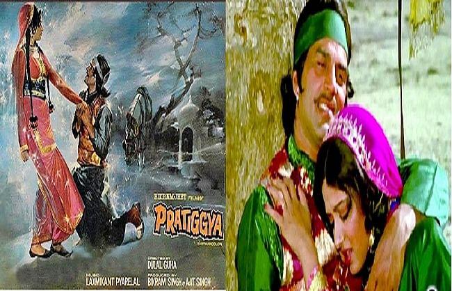 धर्मेंद्र और हेमा मालिनी की फिल्म 'प्रतिज्ञा' के 45 साल पूरे,अभिनेता ने सोशल मीडिया पर साझा की फिल्म की झलकियां