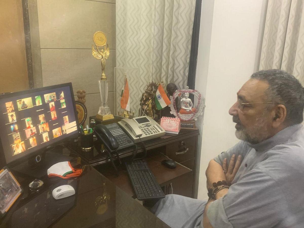 गिरिराज सिंह ने वीडियो कॉन्फ्रेंसिंग के माध्यम से किया संवाद