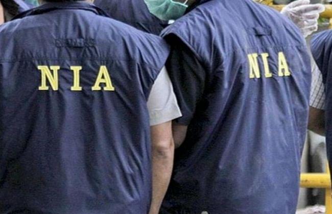हनी ट्रैप में पारंगत आतंकी तानिया को एनआईए ने लिया हिरासत में