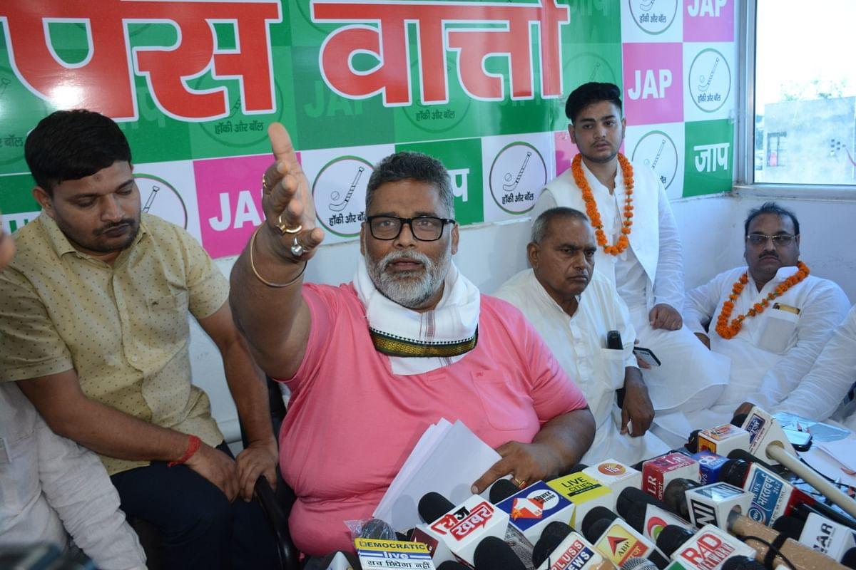 करण जौहर, सलमान खान की फिल्मों को बिहार में नहीं होने देंगे रिलीजः पप्पू यादव