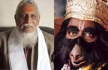 भदोही : रामायण के जामवंत ने भी मुख्यमंत्री योगी से मांगा जिला अस्पताल