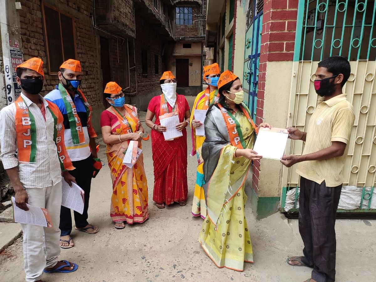 भाजपा प्रदेश कार्यसमिति सदस्य के नेतृत्व में घर घर चलाया गया जनसम्पर्क अभियान