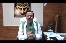 01 मई से होने वाले तीसरे टीकाकरण अभियान को सफल बनाएं-उपमुख्यमंत्री केशव प्रसाद मौर्य