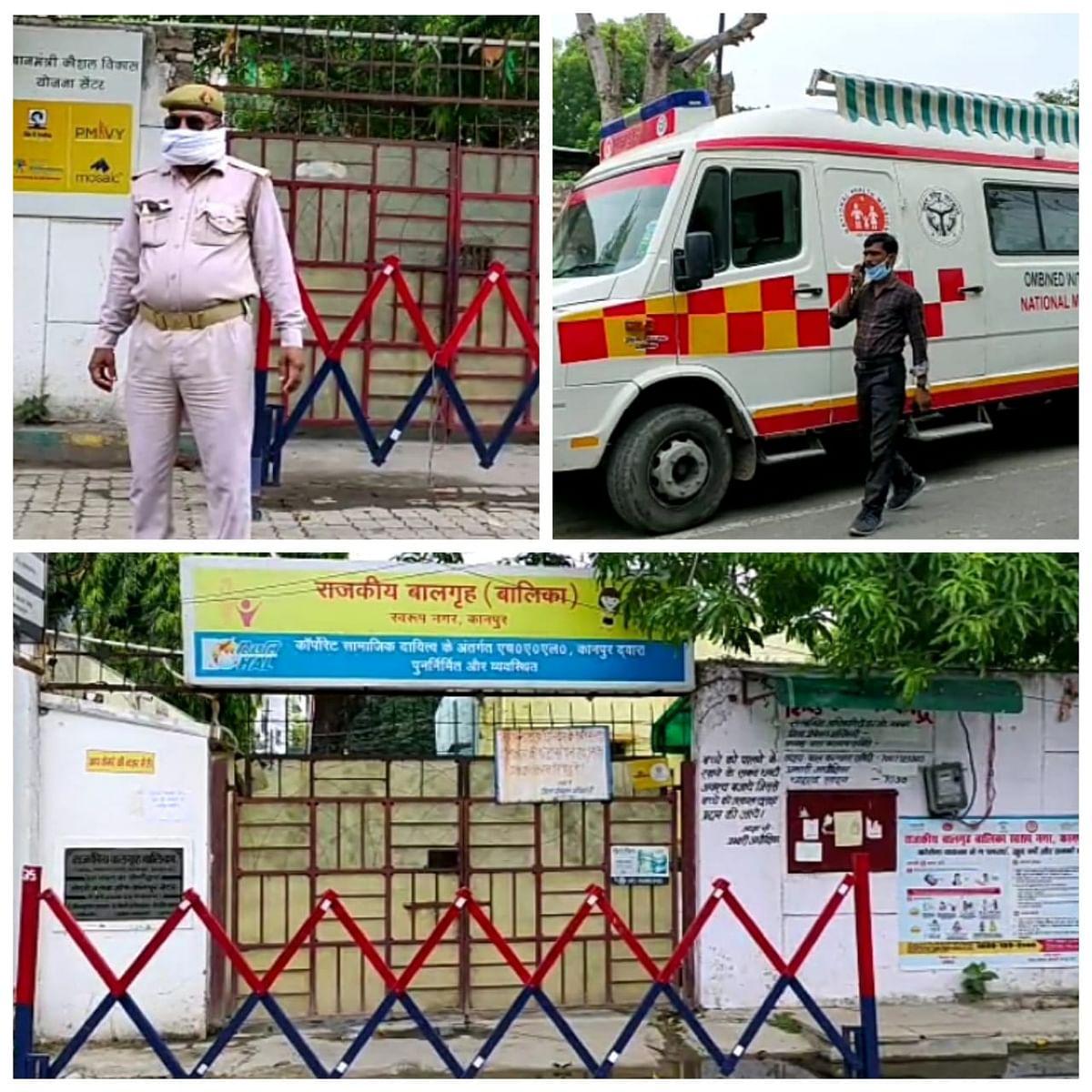 कानपुर : संवासिनी गृह मामले में अधीक्षिका और डीपीओ निलंबित