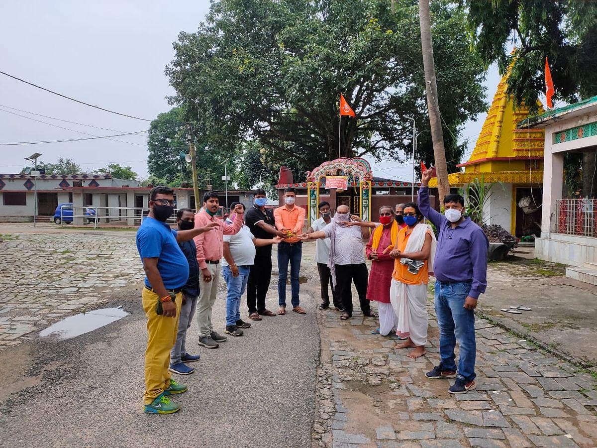 अयोध्या भेजी जायेगी खूंटी के धार्मिक स्थलों की पवित्र मिट्टी