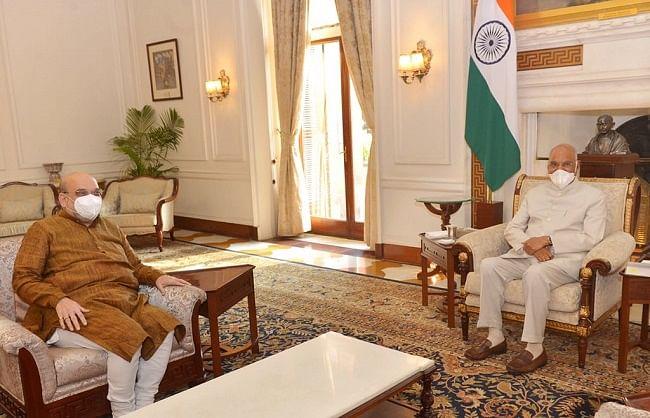 अमित शाह ने राष्ट्रपति कोविंद से की मुलाकात
